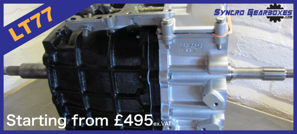 Land Rover LT77 Reconditioned Gearbox